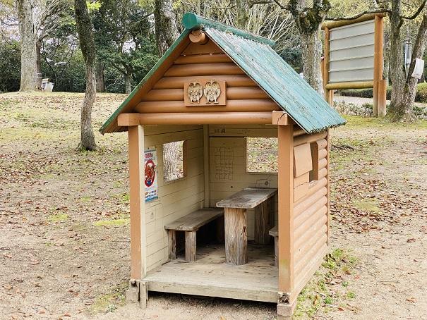 木の小さい家公渕森林公園