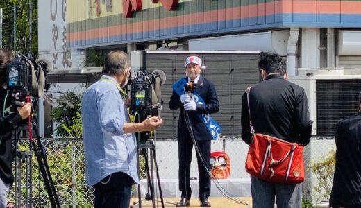 有福哲二 坂出市長選挙 出陣式と魅力的な街づくりビジョン