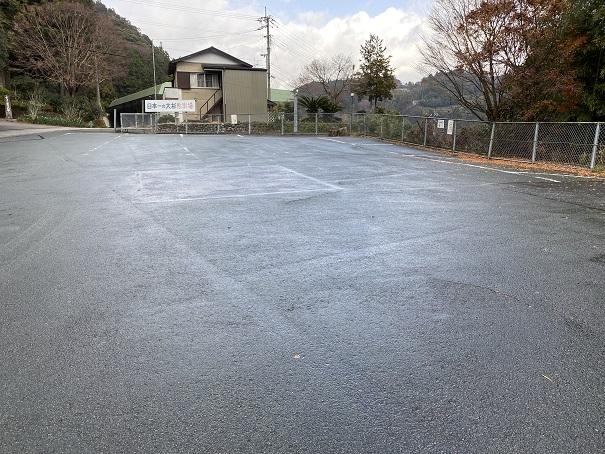 杉の大杉 駐車場1