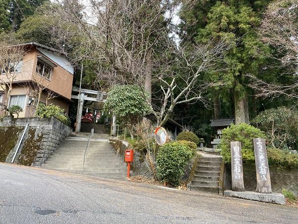 日本一の大杉 入口