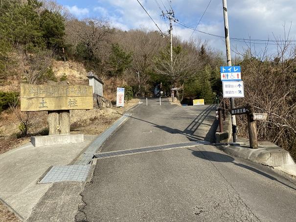 土柱への道