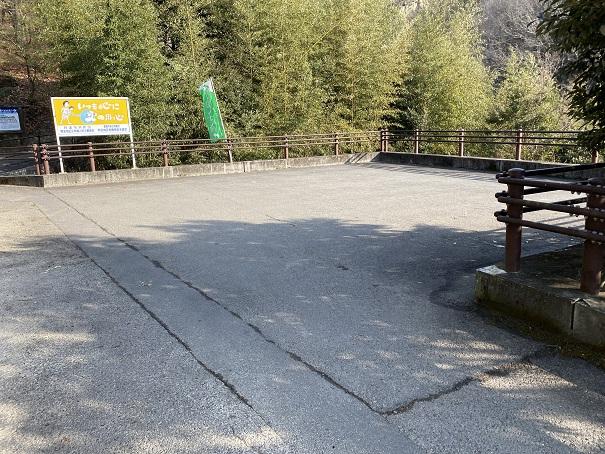 阿波の土柱 車いす駐車場