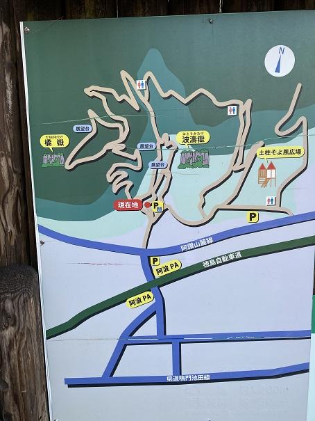 土柱駐車場案内図