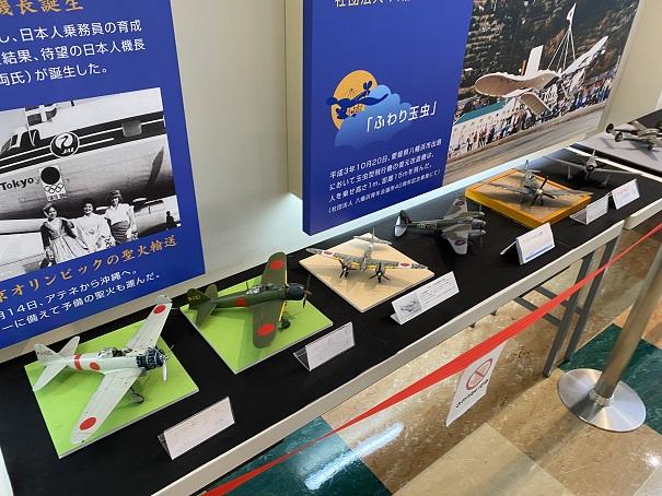 二宮忠八飛行館 模型飛行機