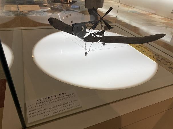 二宮忠八飛行館 模型飛行器2