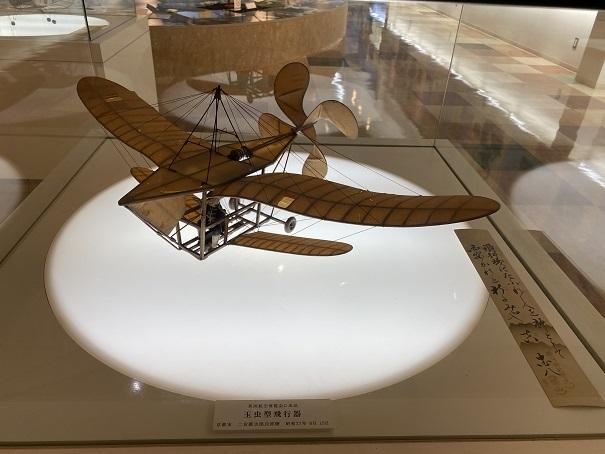 二宮忠八飛行館 模型飛行器3