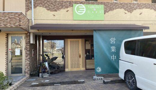 TAKEOUT CAFE SAN サンドイッチやクレープのお店オープン 宇多津町