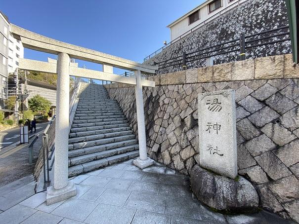 湯神社入口