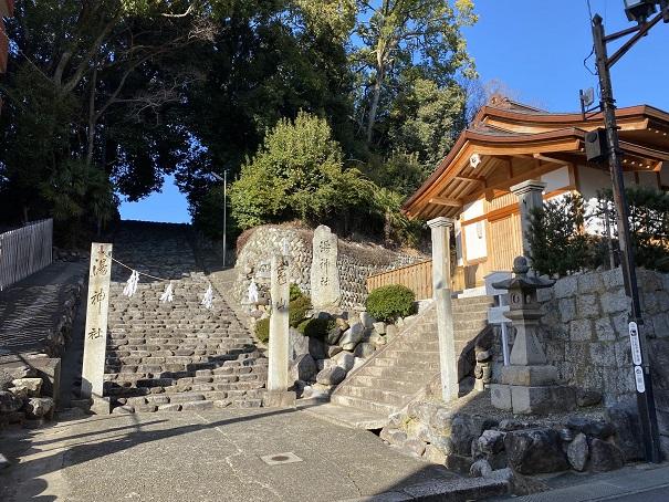 湯神社 入口