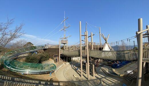 鳴門ウチノ海総合公園 スポーツ デイキャンプ 大型遊具で遊ぶ 鳴門市