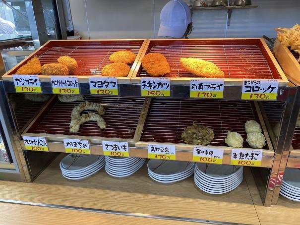 さぬきうどんの駅綾川 天ぷら2
