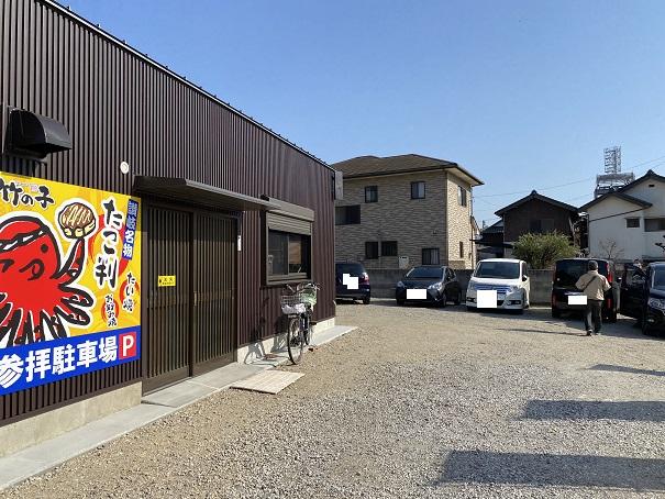 竹の子 駐車場