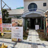 かなたまキッチン林田店 新鮮卵のプリンやカステラ 坂出市