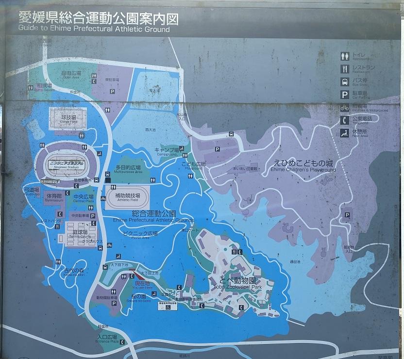 愛媛県立総合運動公園案内図