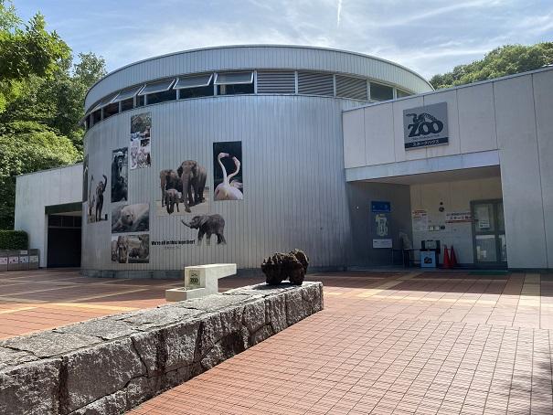 愛媛県立とべ動物園 スネークハウス