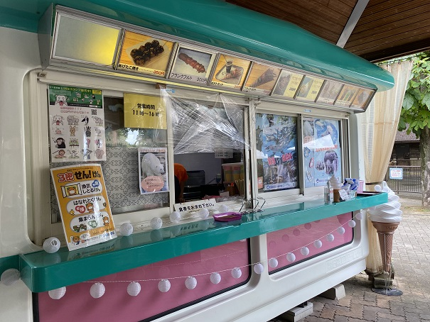 愛媛県立とべ動物園 軽食コーナー