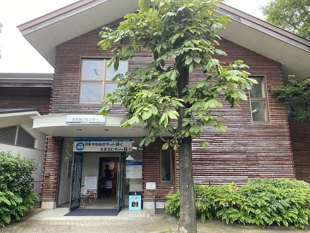 愛媛県立とべ動物園 ふれあいセンター