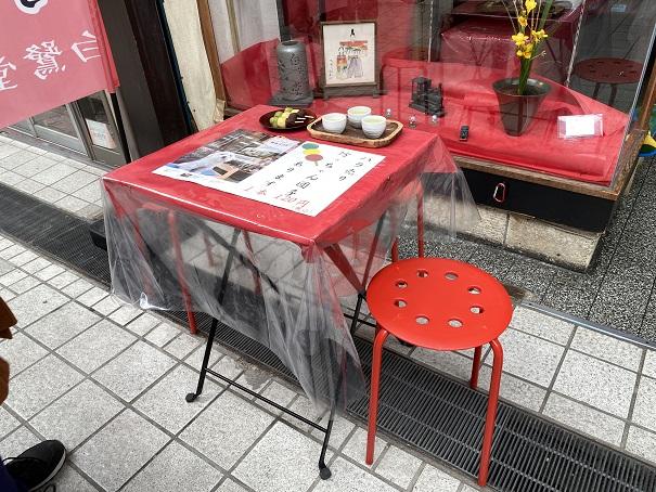白鷺堂本舗 テーブル