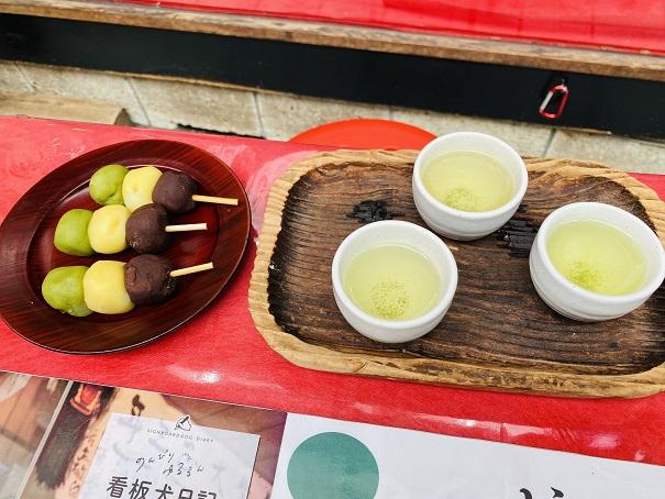 白鷺堂本舗 坊っちゃん団子とお茶