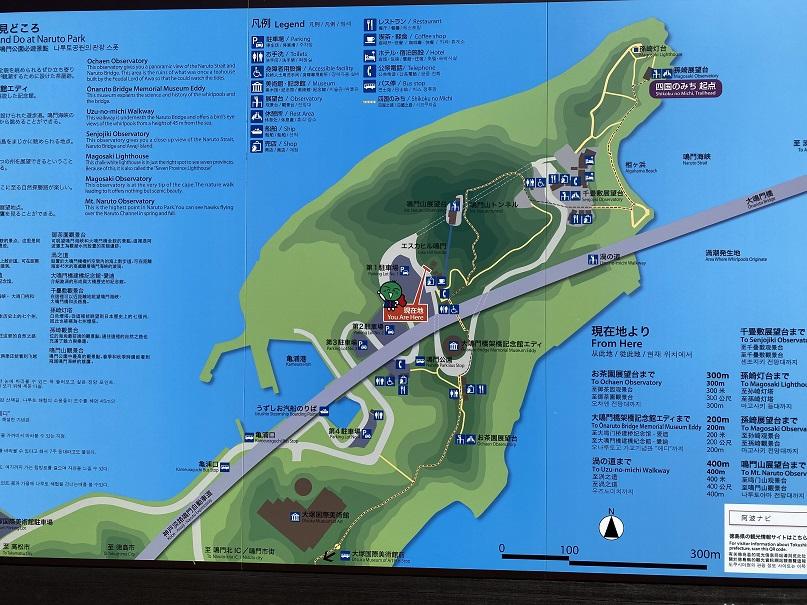 鳴門公園 案内図