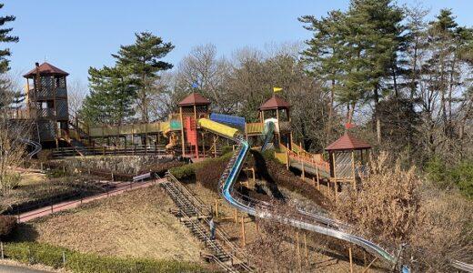 竜頭の森 エックススライダーで遊ぶ 国営讃岐まんのう公園