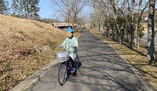 サイクリングセンターでレンタサイクル 自転車の貸出 国営讃岐まんのう公園