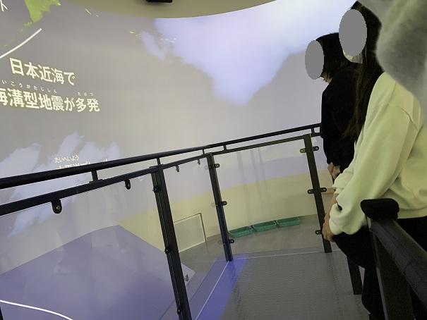 新居浜市防災センターVR地震体験