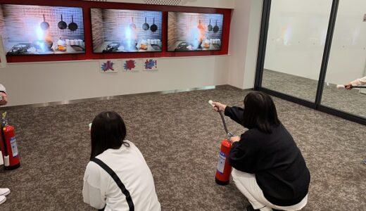 新居浜市防災センター 地震 消火 大声 通報 煙 水害 避難体験