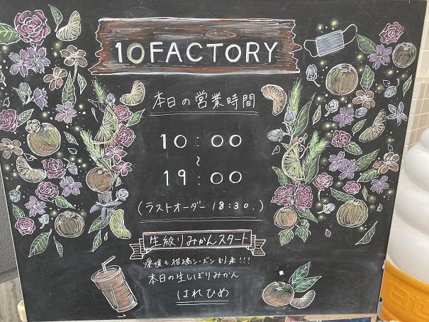 10FACTORY 黒板