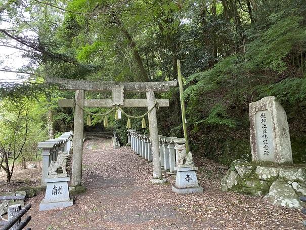 西山龍神社