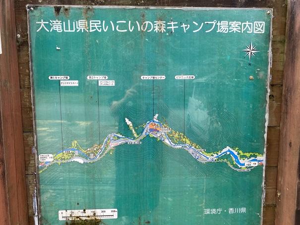 大滝山県民いこいの森 案内図