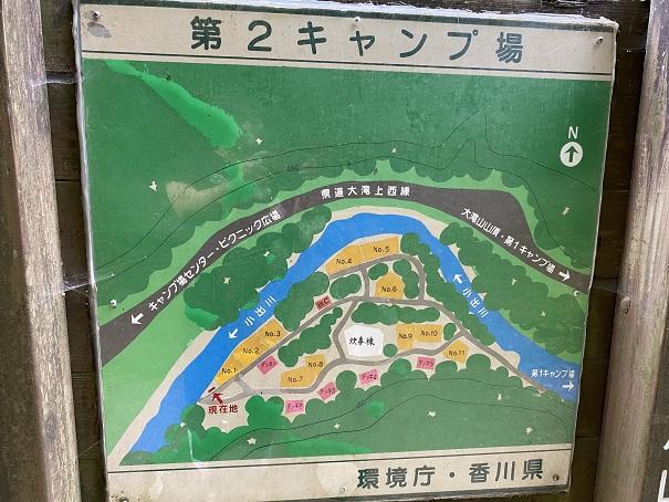 大滝山県民いこいの森第2キャンプ場案内図
