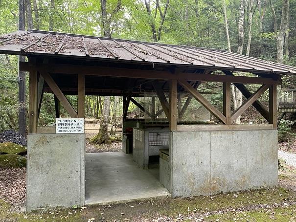 大滝山県民いこいの森 第2キャンプ場炊事場