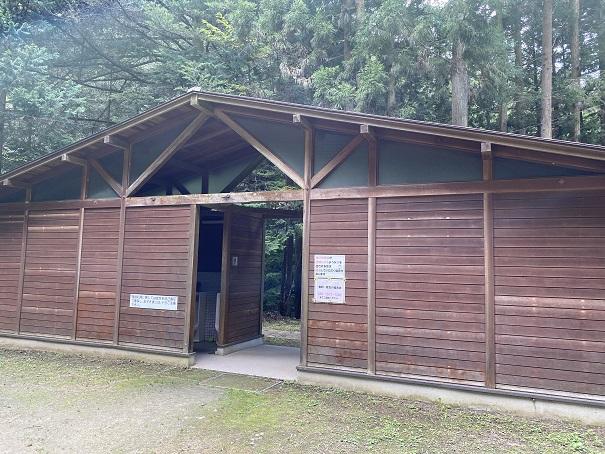 大滝山県民いこいの森 第1キャンプ場トイレ