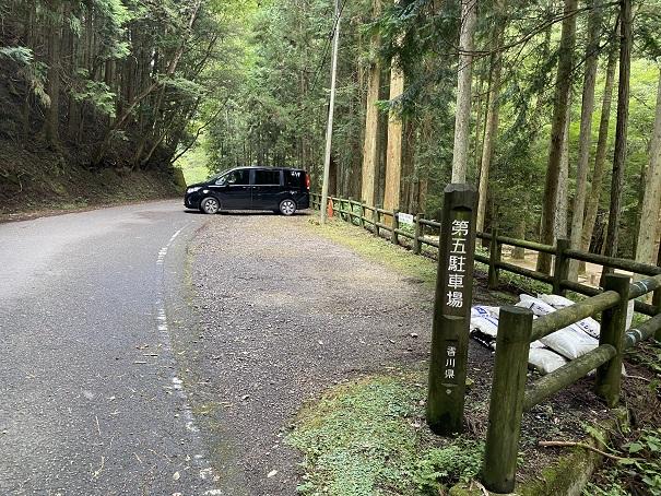 大滝山県民いこいの森 第1キャンプ場 駐車場