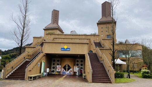 えひめこどもの城 屋内外遊具 遊び乗り物体験 児童館松山市