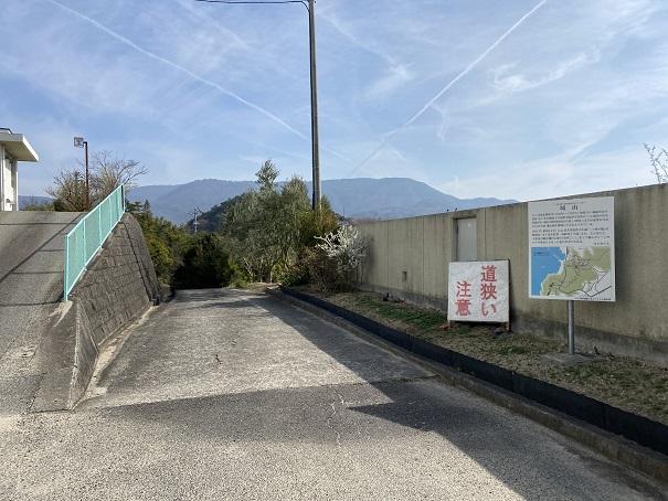 城山桜公園への道