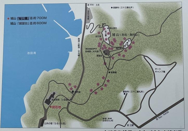 城山桜公園 案内図