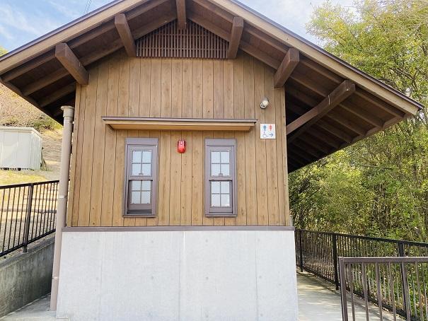 城山桜公園 トイレ