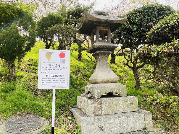 桃陵公園 金毘羅燈籠