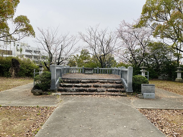 竜桜公園 台座