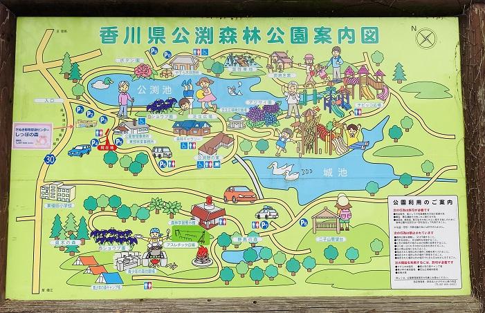 公渕森林公園 案内図