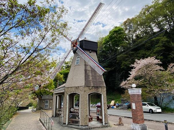 デ・レイケ公園 風車