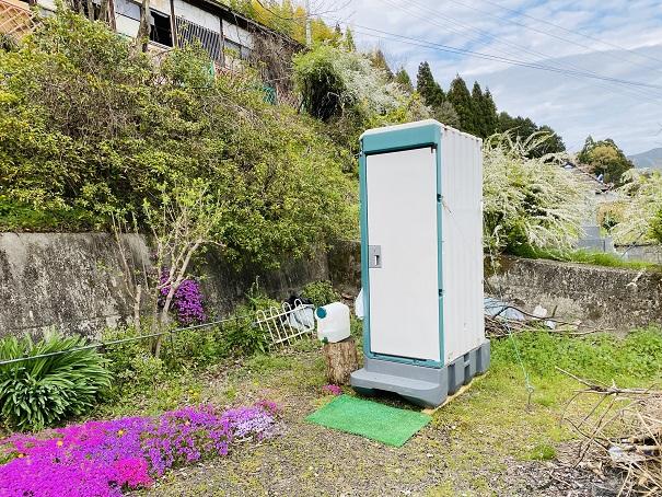 広棚の花の里 トイレ2