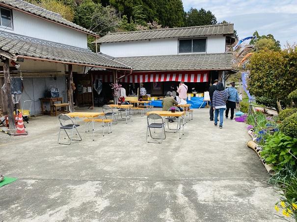 広棚の花の里 茶屋