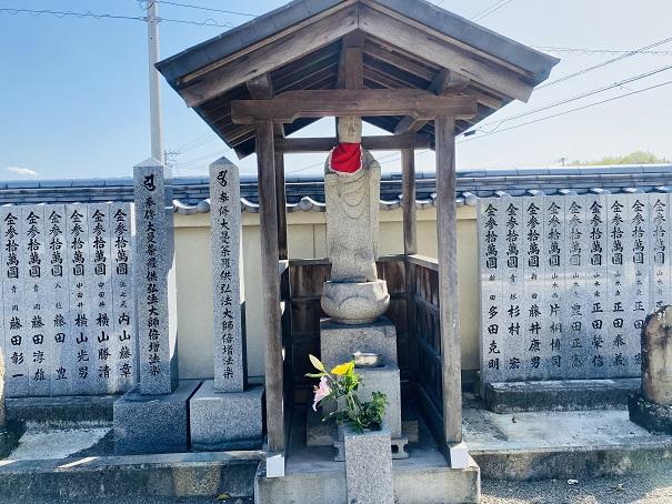 薬王寺三豊 弘法大師像
