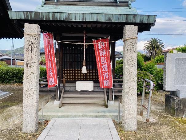 岩田神社 素婆倶羅神社