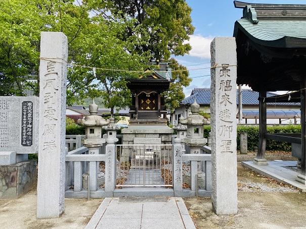 岩田神社 厳玉神社