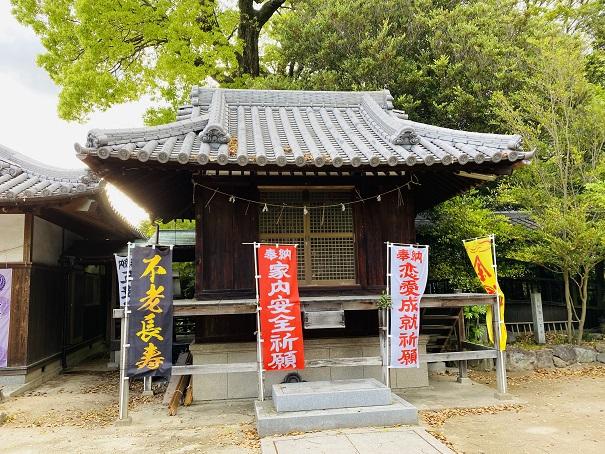 岩田神社 七福神社