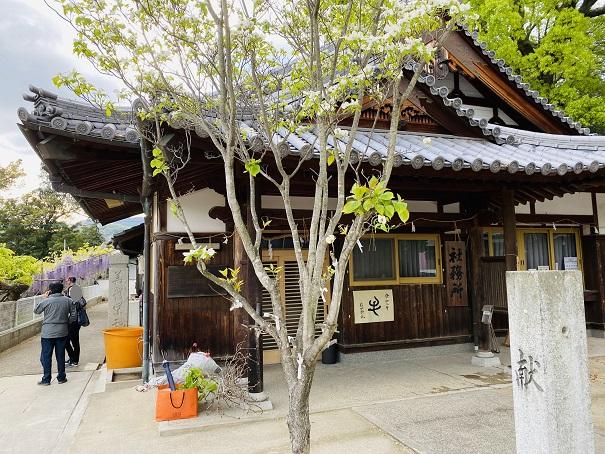 岩田神社 社務所